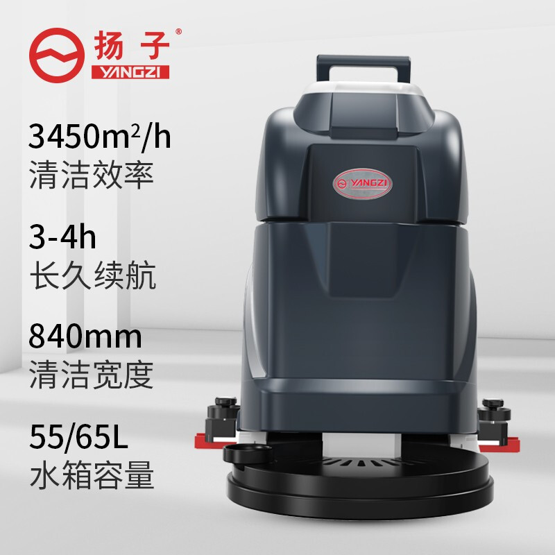 扬子手推式洗地机YZ-GX1 YZ-GX1普通款