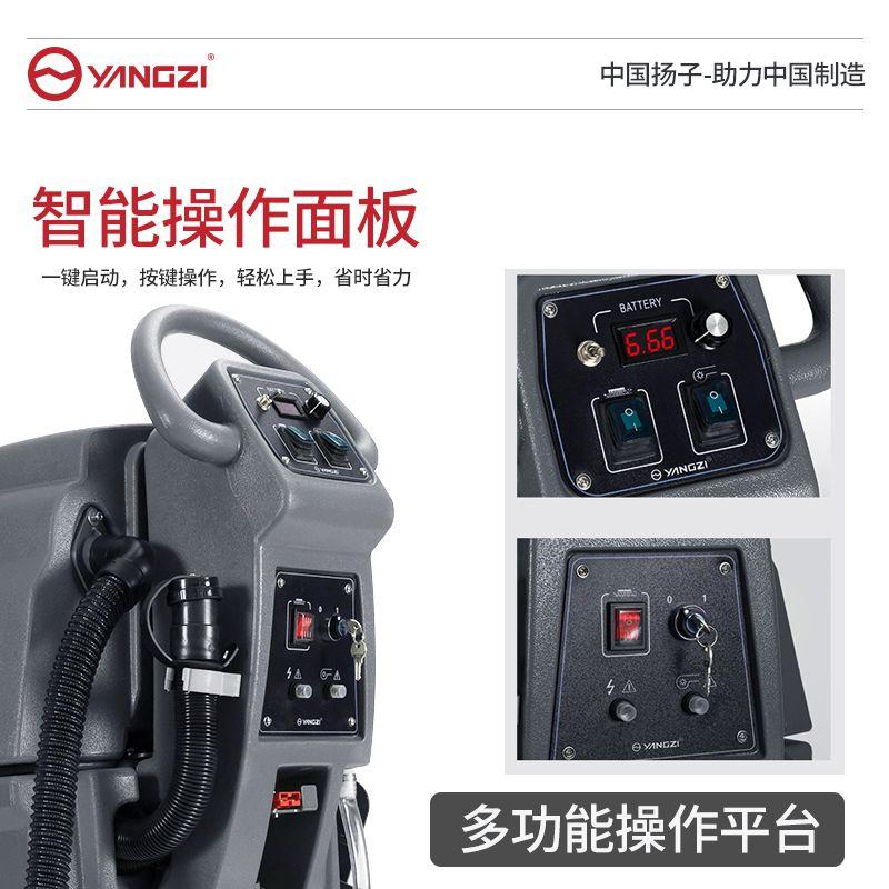 扬子手推式洗地机YZ-X2 拖线款