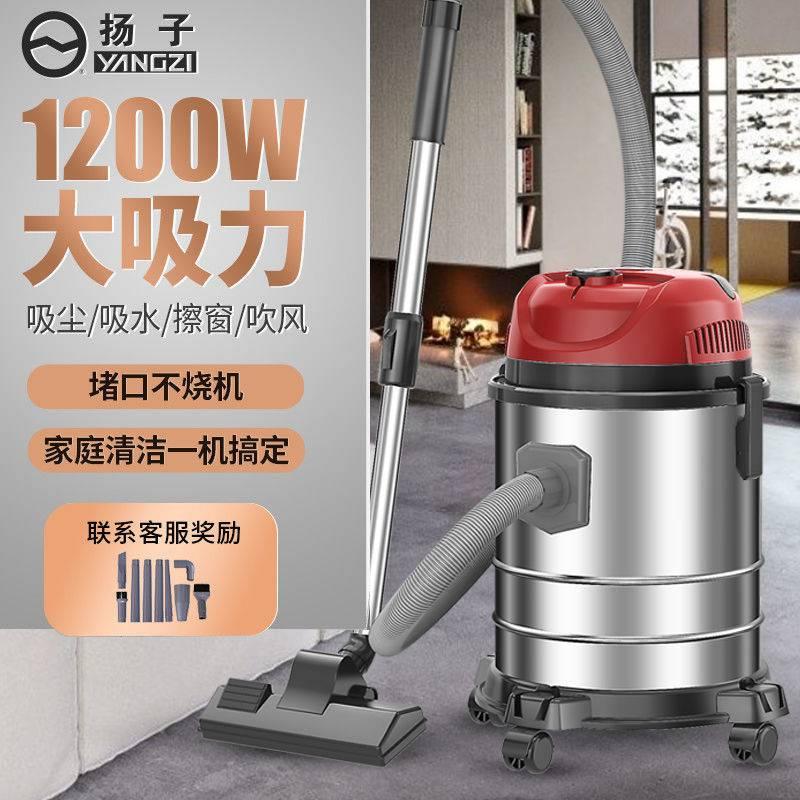 扬子家用吸尘器101 15L塑料基础版-101-1