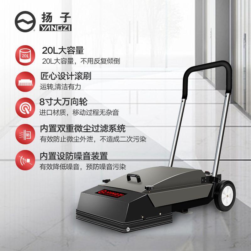 扬子自动步梯清洁机YZ-LT2 酒店清洁楼梯机自动步梯清洁机LT2一代